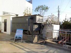 山东诸城制药污水处理设备     诸城泰兴机械