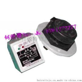UDK-201G电接触液位控制器 浮球液位控制器