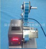 专业生产厂家批发供应同步智能高精度标签剥离机