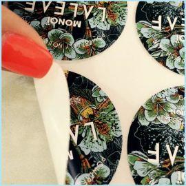 不干胶定做微信二维码贴纸制作PVC透明LOGO商标广告彩色标签印刷