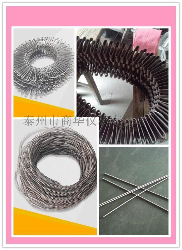 电热丝扁式发热丝高温退火炉专用255,泰州商华厂家供应