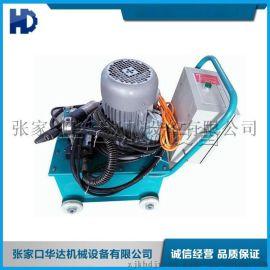 沧州液压铆钉机 铆钉机厂家直销 高效节能的液压铆钉机