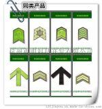 地鐵裝飾標段公共區域 導向疏散夜游標識 夜光地鐵標誌