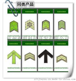 地铁装饰标段公共区域 导向疏散夜光标识 夜光地铁标志