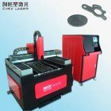 创恒星直线电机饰品光纤激光切割机 东莞长安专业激光切割机生产厂家