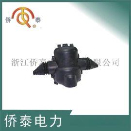 针式绝缘子护罩厂家 PS(Z)-12针式绝缘子护罩价格