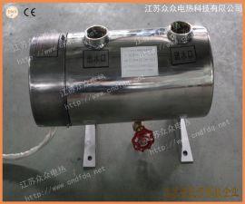 供应空气能辅助电加热器