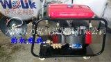 天津沃力克牌管道高压水清洗机厂家