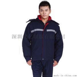 深圳优亿 厂家直销 劳保防寒棉服