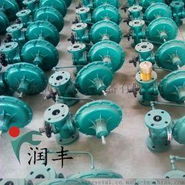 岳阳市燃气管道减压阀要想质量好就找衡水润丰厂家