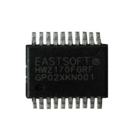 HW2171高集成度低功耗2.4GHz無線SOC晶片