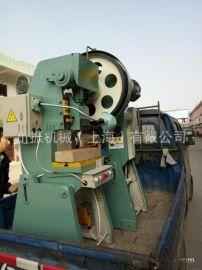 上海川振机械J23-10T型国标冲床