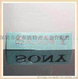 中国金属标牌厂,供应up标牌,电铸标牌,电镀标牌