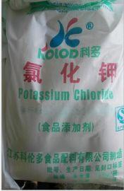 厂家直销食品级氯化钾