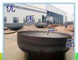 碳鋼20#封頭20#管帽專業生產廠家,封頭管帽