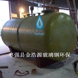 供应玻璃钢储罐 化工储罐