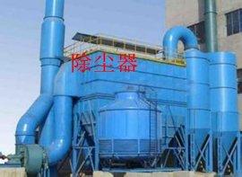 腾飞麻石冲击式水浴脱 除尘器环保设备生产厂家