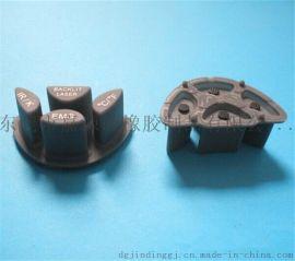 工业遥控器硅胶按键定做 开模定制硅胶配件