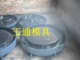 保定玉通井蓋模具產品製作成本低,美觀大方