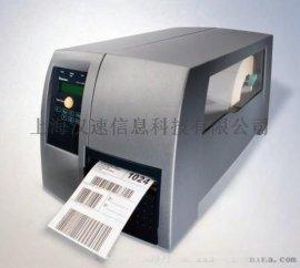 Intermec PX4i **智能条码打印机 标签打印机
