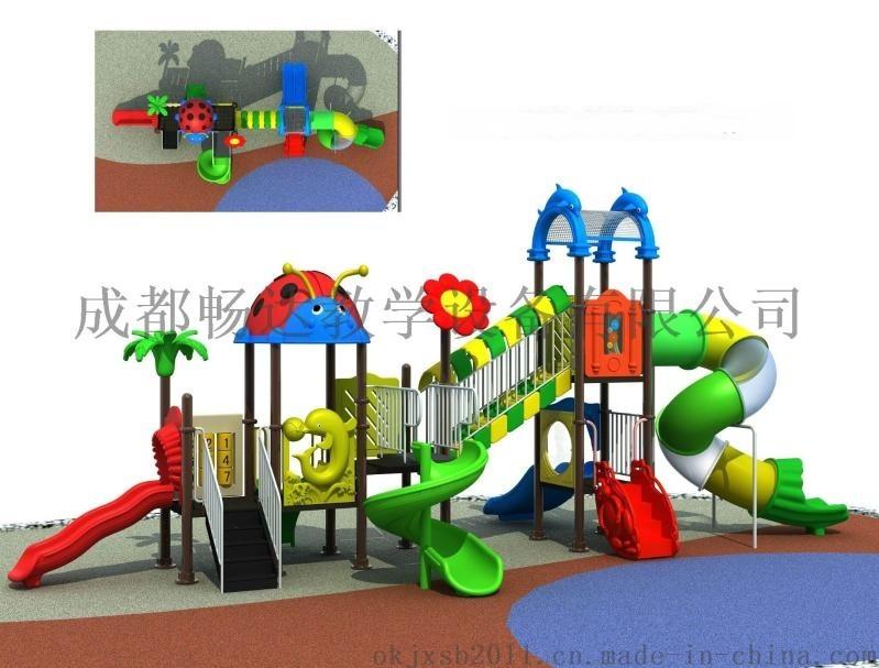 成都幼兒園大型滑梯廠,四川幼兒園組合滑梯,兒童戶外滑滑梯,室外幼兒園梭梭板