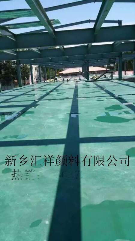 彩磚用鐵綠 耐磨地坪用鐵綠 彩色瀝青用鐵綠 透水地坪用鐵綠 地坪綠