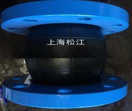 上海松江304不锈钢法兰耐腐蚀橡胶接头