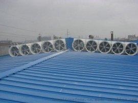 南京车间降温系统,扬州车间降温设备,厂房通风降温设备,降温去异味设备,工厂排烟降温系统