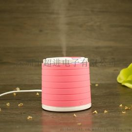 超声波 雾化迷你usb空气净化加湿器 家用办公室桌面加湿器 超静音