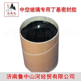厂家批发中空玻璃专用热熔丁基密封胶 丁基胶