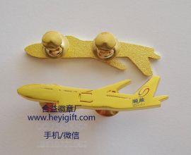 北京某航空公司徽章胸针司徽
