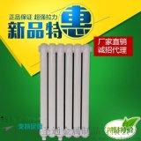 鋼六柱散熱器,QFGZ603鋼製六圓柱暖氣片,HYGZ6-300-1.0