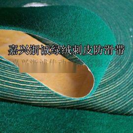 100m*50mm绿短绒包辊带 防滑刺皮带 糙面布
