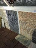 天然文化石厂家芙蓉红文化石墙面砖