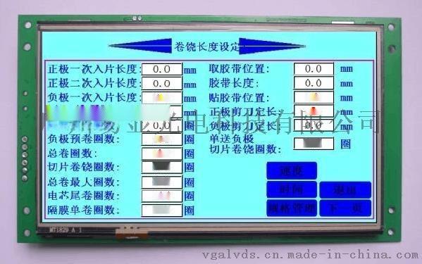 触摸屏在全自动卷绕机上的应用,自动卷绕机的触摸屏人机界面开发