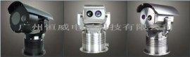 VES-JQ612热像仪红外热成像透雾摄像机