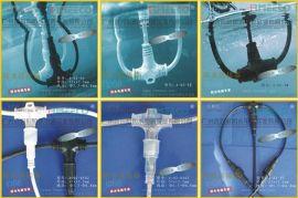 防水连接线(A-02-08)