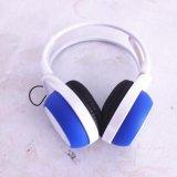 新款頭戴式耳機