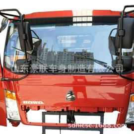 重汽豪沃轻卡单排驾驶室总成 原厂驾驶室总成 厂家直销价格图片