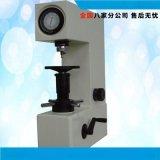 厂价直销 台湾品质洛氏硬度仪