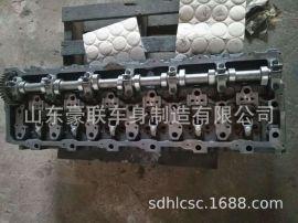 200V01113-0115 曼发动机曲轴瓦 重汽曼MC11发动机曲轴瓦原