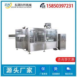 碳酸饮料灌装机  含气灌装生产线 汽水设备 玻璃瓶果汁灌装机