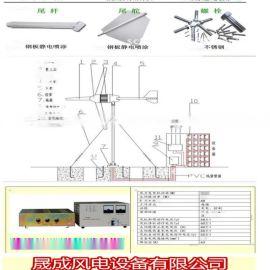 30kw风力发电机厂家@小型风力发电机@风机控制器疯狂促销