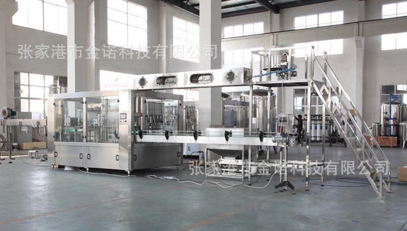 供应JN12-12-5三合一全自动灌装机