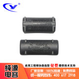达华 华达电容器MKPH 0.27uF/1200V(800VAC)