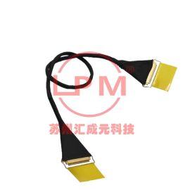 苏州汇成元电子供应I-PEX 20454-230T20454-230T黄色拉带液晶屏线
