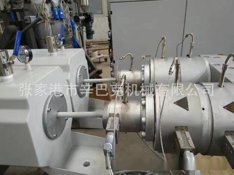 一出二PVC电工管挤出生产线设备,pvc双螺杆挤出机