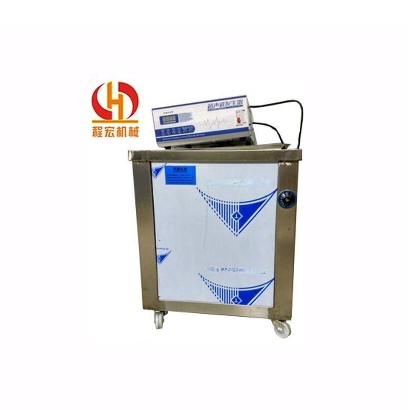 東莞超聲波塑膠焊接機 超音波機械 塑料焊接機 熱熔機 清洗機