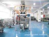 颗粒包装机全自动立式包装机大型立式包装机包装机推荐