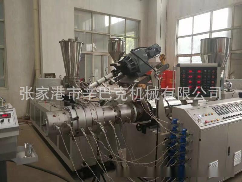 PVC冷弯管材挤出生产线设备 套线管机械 穿线管生产机器
